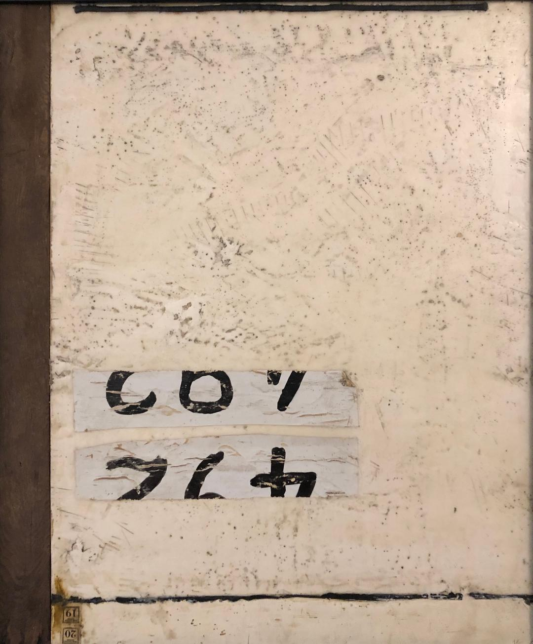 492 Labor Series - 24 x 20 - Encaustic collage